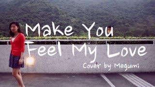 Make You Feel My Love - Adele (Cove...