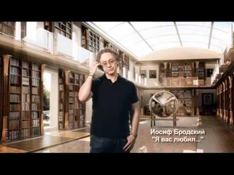 Вадим Демчог-