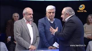 Հայկական ուրբաթ 03 02 2017
