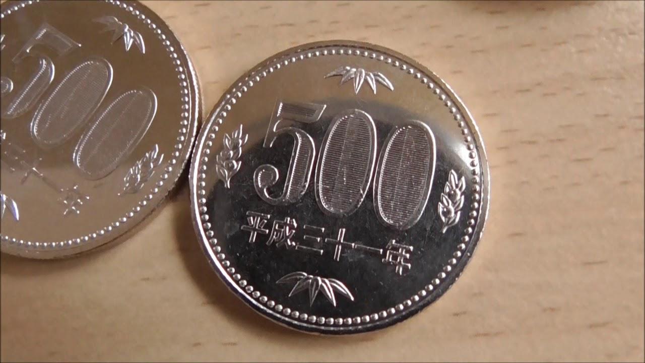 価値 平成31年 10円玉