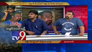 Kathi Mahesh Vs. attackers Satish & Nani - TV9