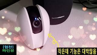 홈CCTV 파인뷰 K30 Pro Full HD 화질 &…