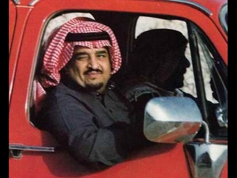 Cars Pictures of the late King Fahd bin Abdul Aziz Al Saud