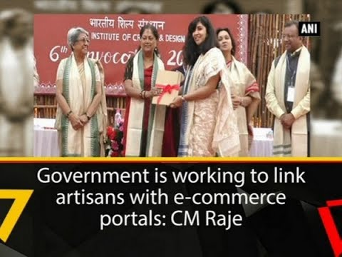 Government is working to link artisans with e-commerce portals: CM Raje - Rajasthan News