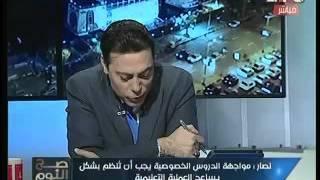 رئيس جامعة القاهرة: «مبخفش عشان دعوة أمى بتأمني.. ورضا ابويا معايا».. (فيديو)