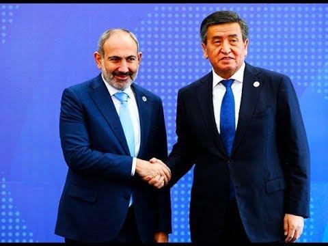 В Бишкеке прошел саммит ОДКБ и состоялся госвизит казахского президента