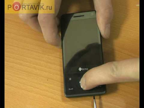 HTC Touch Pro hard reset howto rus