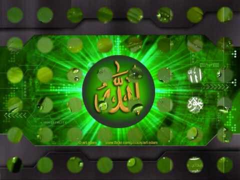 BANGLA ISLAMIC SONG - Allah Amar Rab