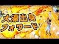 福大大濠出身フォワード!! カッチカチのミドル!!【横河電機#21 山田 純也(188cm/大濠…