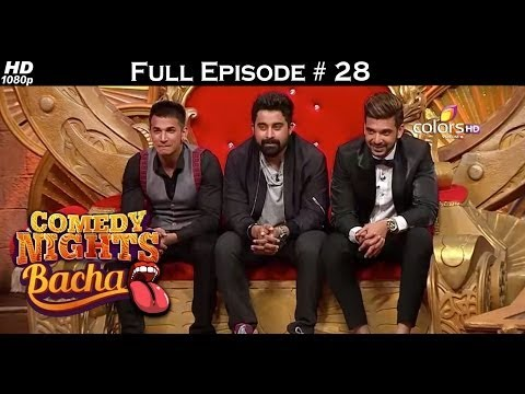 Download Comedy Nights Bachao - Ranvijay, Prince Narula & Neha Dhupia - 19th March 2016 - Full Episode (HD)