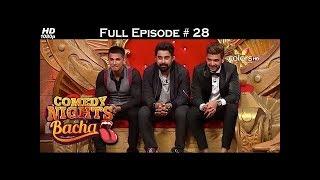 Comedy Nights Bachao - Ranvijay, Prince Narula & Neha Dhupia - 19th March 2016 - Full Episode (HD)
