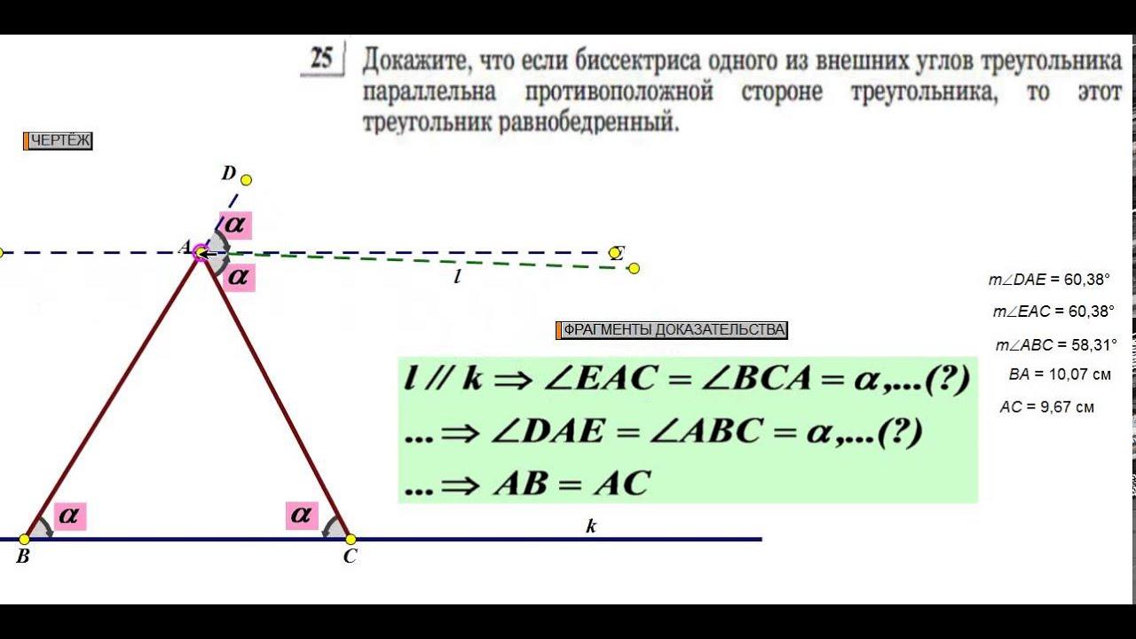 Александр ларин гиа по алгебре 9 класс