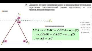 Видео уроки к ГИА ОГЭ   2016 по математике от Шеховцова В А  УРОК № 7