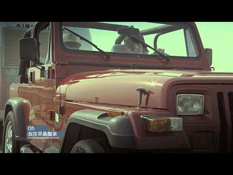 JUNIEL - 傻瓜(Feat. CNBLUE主唱鄭容和) (華納official HD 高畫質官方中字版)