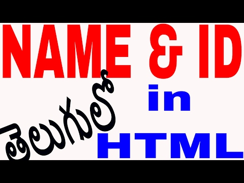 Name And ID Attributes In Html In Telugu