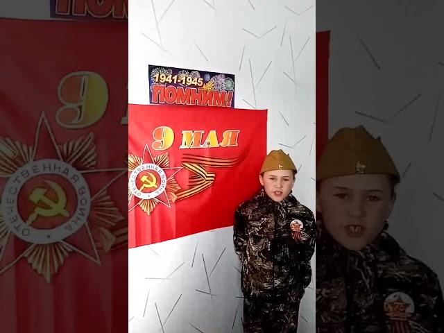 №1095 Сальников Сергей. Стихотворение