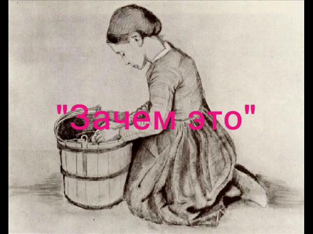 Изображение предпросмотра прочтения – ДианаМалькова представляет буктрейлер кпроизведению «Спать хочется» А.П.Чехова