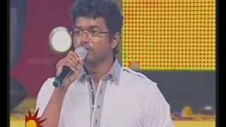 Chikubuku.com - Karunanidhi Function - Vijay Speech - Part 18