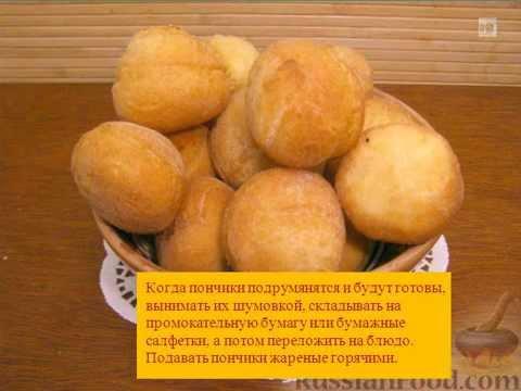 Тесто на дрожжах для пирожков, пышек и пончиков, жаренных во фритюре  Пошаговый рецепт с фото