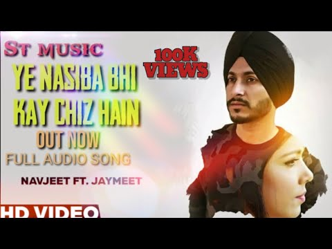 Ye Nasiba Bhi Kay Chij Hain Full Song (female Voice) Kabhi Banti Baat Bigade Kabhi 19 March 2019
