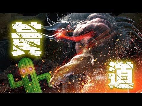 【Shapy Live】魔物獵人系列-MHW|PC-邊打邊聊#198-繼續!極貝祭!