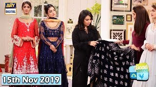 Good Morning Pakistan - Dresses Collection Special - 15th November 2019 - ARY Digital Show