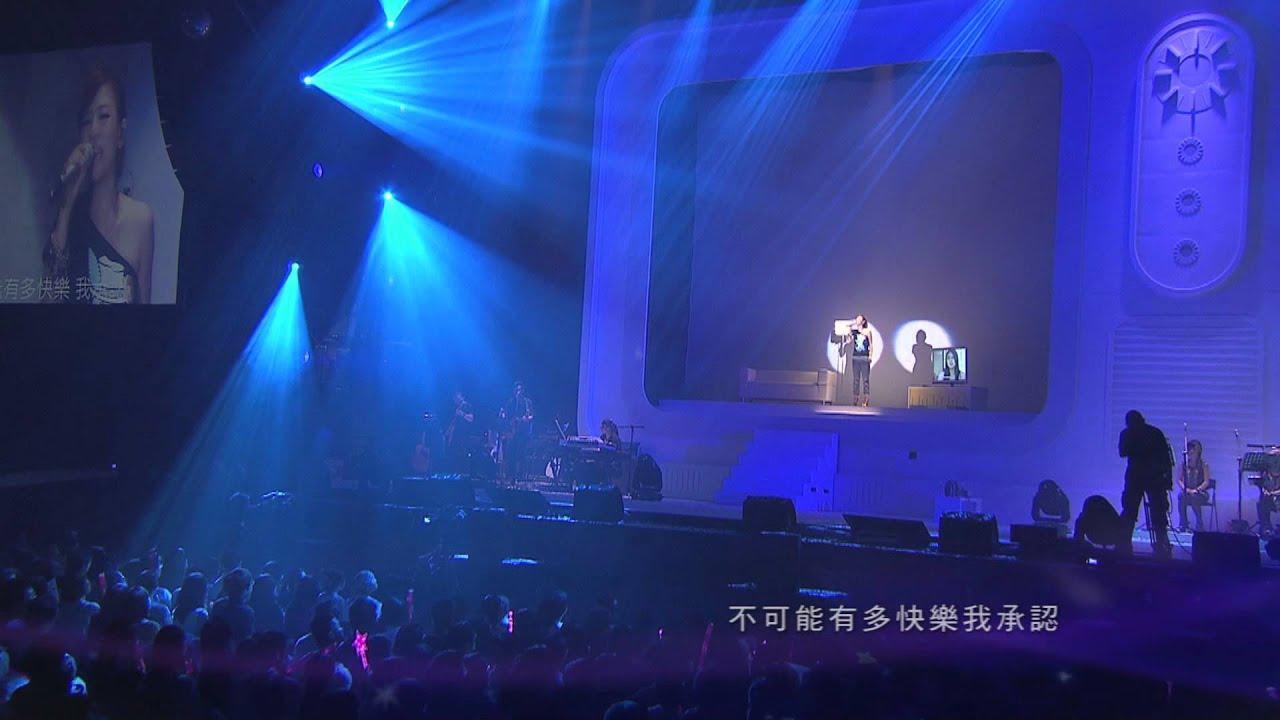 丁噹【一個人不可能】 MV官方完整版-三立「真愛找麻煩」插曲