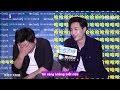 Capture de la vidéo [Vietsub] 180815 Zhang Yixing - Tencent Video Entertainment Highlight Interview | Honeyixing
