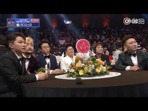 Starry Night Wind Flower MAMAMOO 181229 MBC MUSIC