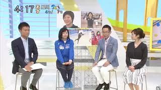 高木美帆ちゃん 可愛い(  '  '  )♡ 高木美帆 動画 14