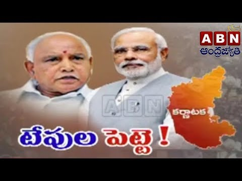 Yanamala Ramakrishnudu Demands YS Jagan to Respond on Karnataka Audio Tapes Issue | ABN Telugu