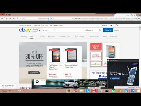 How To Paybass Ebay And Phone Verification