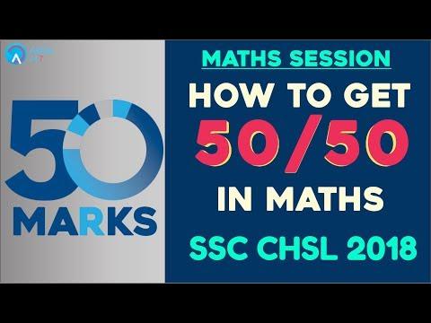 How To Get 50/50 In Maths SSC CHSL 2018