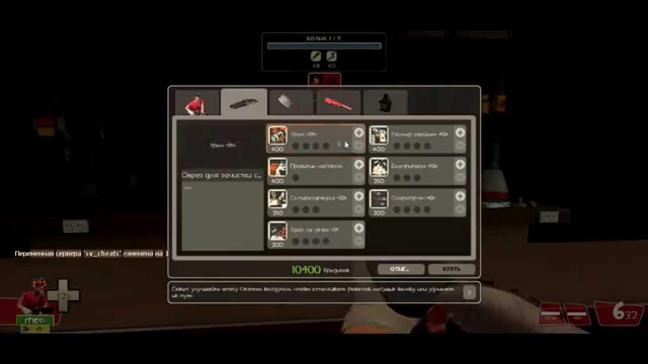 сервера team fortress 2 mvm