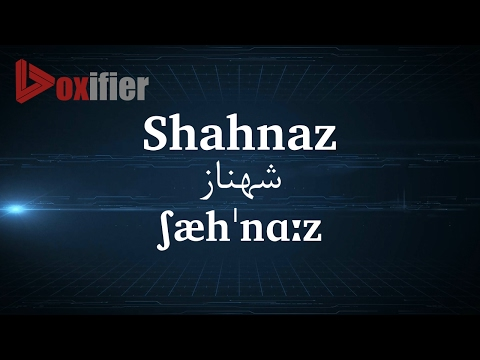 How to Pronunce Shahnaz (شهناز) in Persian (Farsi) - Voxifier.com
