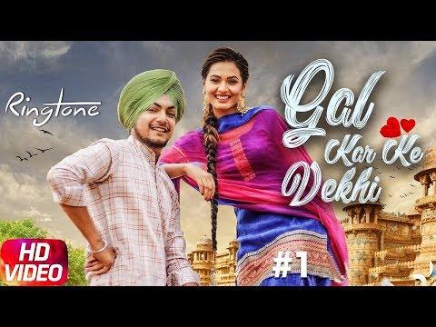 Gal Karke Veki Ringtone Download MP3 | Amar Sehmbi  Desi Crew  New Song Ringtone | New Ringtone 2018
