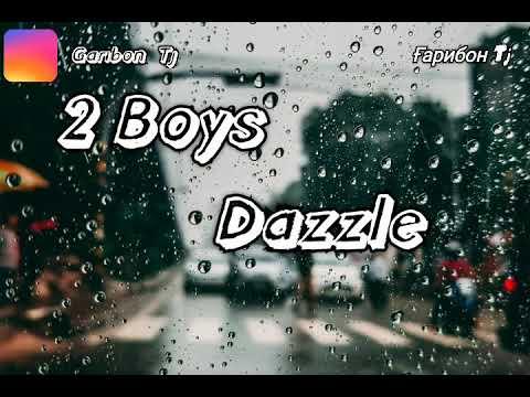 2 Boys Dazzle - Гариби 2020