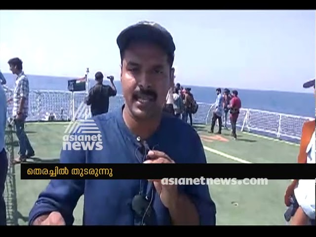 Cyclone Ockhi: Search and Rescue operations continue in Kerala