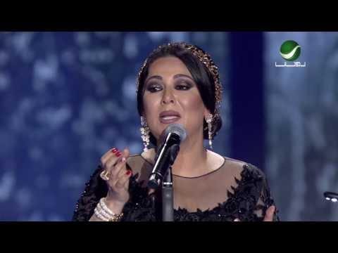 Nawal … Eib Aaleikou - Dubai Concert | نوال … عيب عليكو - حفل دبي