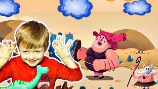 Игра про Динозавров для Детей Защищаем Яйцо от Траглодитов #8  Мультик про Динозавров Lion boy
