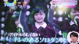 『Yahoo!検索大賞2016』発表会. 【関連動画】 ・欅坂46「二人セゾン」20...