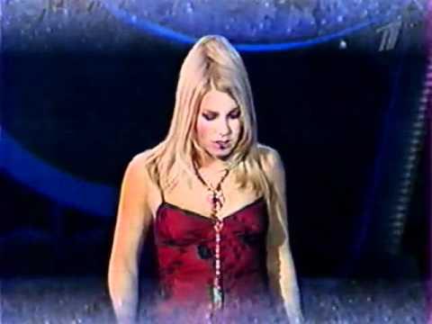 Гости из будущего -Так отважно Песня Года 2001 Финал