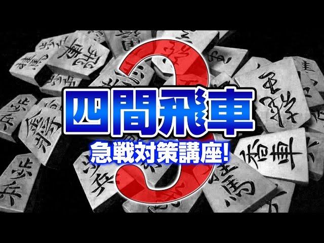 ヤン チャンネル ショウ