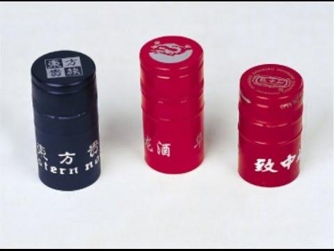 Купить маленькие стеклянные бутылочки с пробкой в ивано-франковской области цены, товары и услуги компании