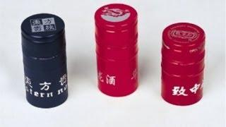 Крышки для бутылок , делают так !!!(Бутылочная пробка — кусок какого-либо материала определённой формы, используемый для закупоривания бутыл..., 2014-02-21T07:00:01.000Z)