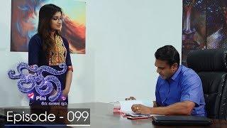 Pini | Episode 99 - (2018-01-05) | ITN Thumbnail