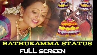 Bathukamma Songs 2020||Bathukamma Whatsapp Status Telugu||Telangana||Latest Status||Mangli
