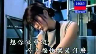 Ji shi ben (记事本) - Kelly Chen (陈慧琳)