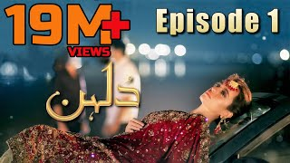 Dulhan | Episode #01 | HUM TV Drama | 28 September 2020 | Exclusive Presentation by MD Productions