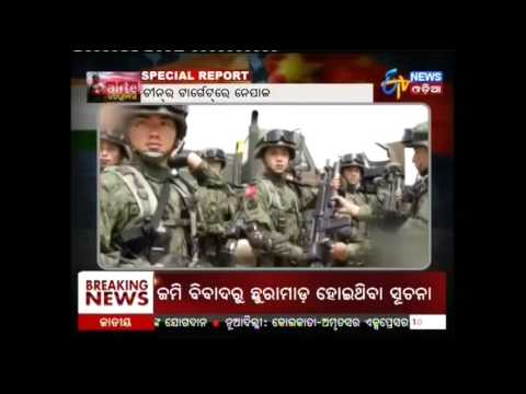 Special Report - DOKLAM,DRAGON AND DIPLOMACY - Etv News Odia